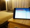 Novotel Amsterdam City implementeert nieuw housekeeping systeem