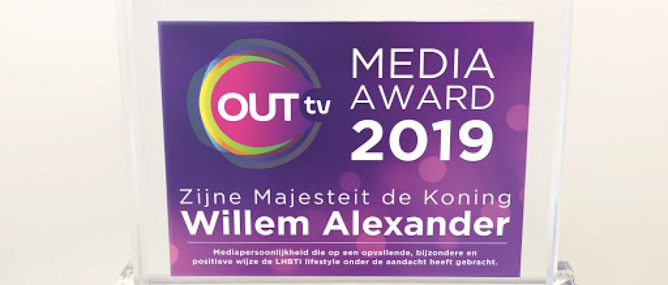 OUT Media Award voor Koning Willem Alexander