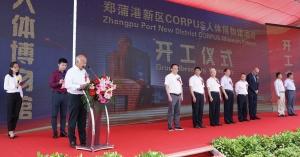 China legt eerste steen voor Corpus