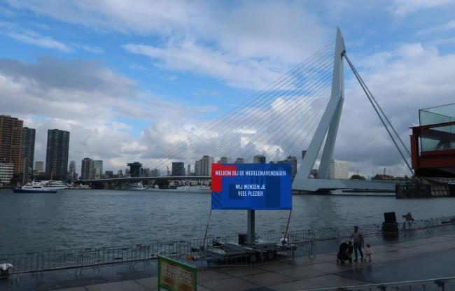 Wereld Haven Dagen Rotterdam