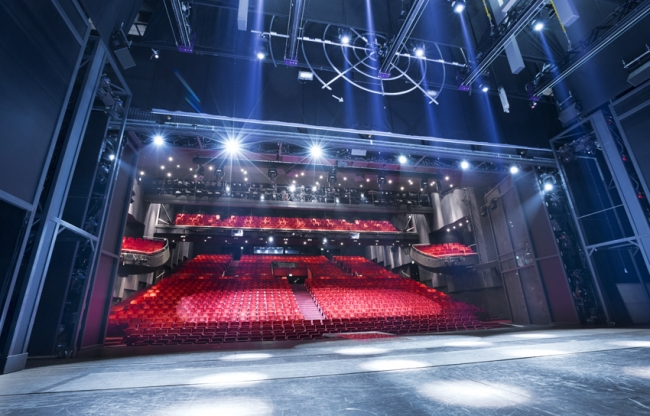 Beatrix Theater Congres Event Bijeenkomst Utrecht Theaterzaal