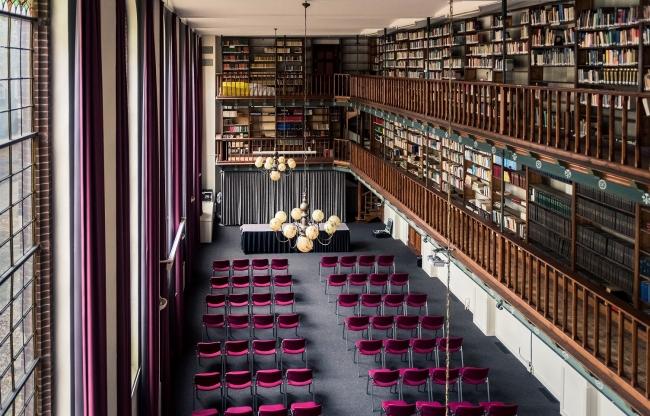 Bibliotheek Bovendonk
