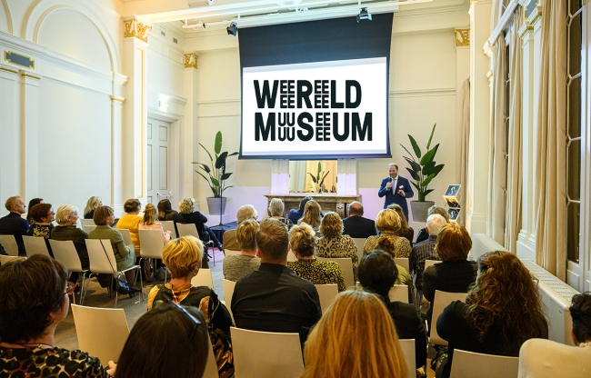 Wereldmuseum Rotterdam | Balzaal - Congres | Anne Hamers Fotografie
