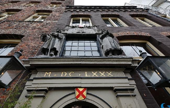 Evenementenlocatie met bierbrouwerij in de binnenstad van Utrecht.