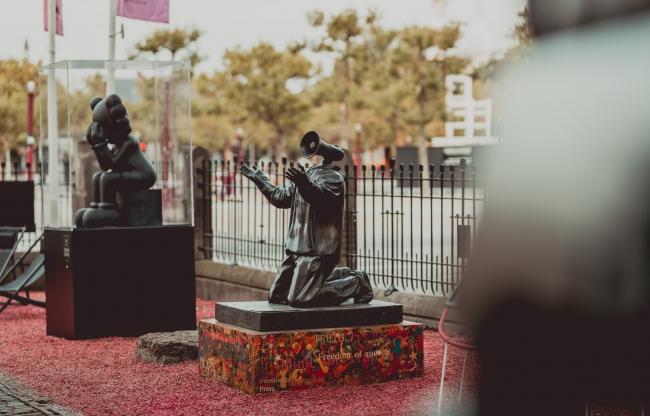 Moco Sculpture Garden