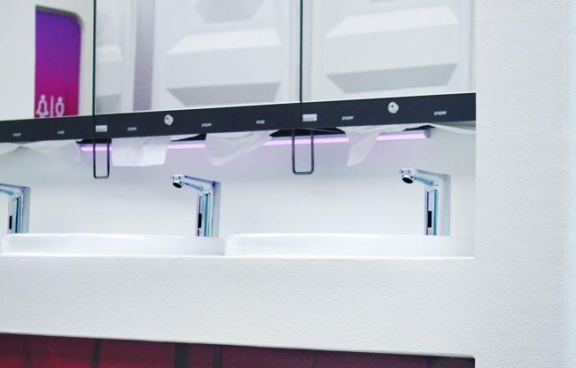T-Cube Sink