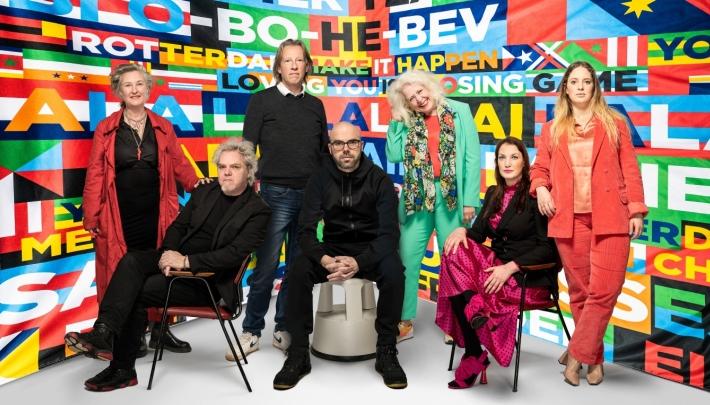 Vijf citydressers van het Eurovisie Songfestival 2021