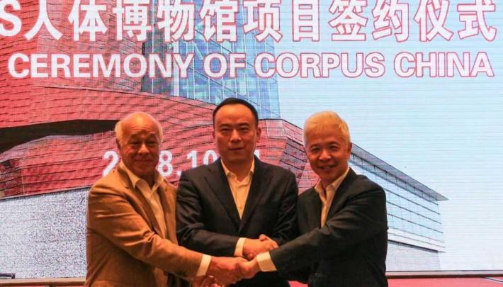 Corpus naar China
